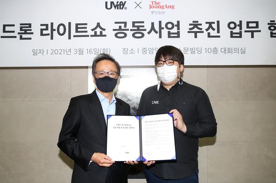 중앙일보·유비파이, 드론쇼 협약