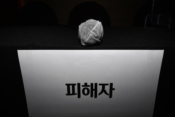 17일 오전 서울 중구 명동의 한 호텔에서 열린 '서울시장 위력 성폭력 사건 피해자와 함께 말하기' 기자회견에 고 박원순 성폭력 사건 피해자의 자리가 마련돼 있다. 연합뉴스