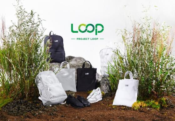 롯데케미칼은 친환경 제품 제조 업체인 LAR와 함께 재생 플라스틱 프로젝트(LOOP)를 통해 가방과 운동화를 제작했다. [사진 롯데케미칼]