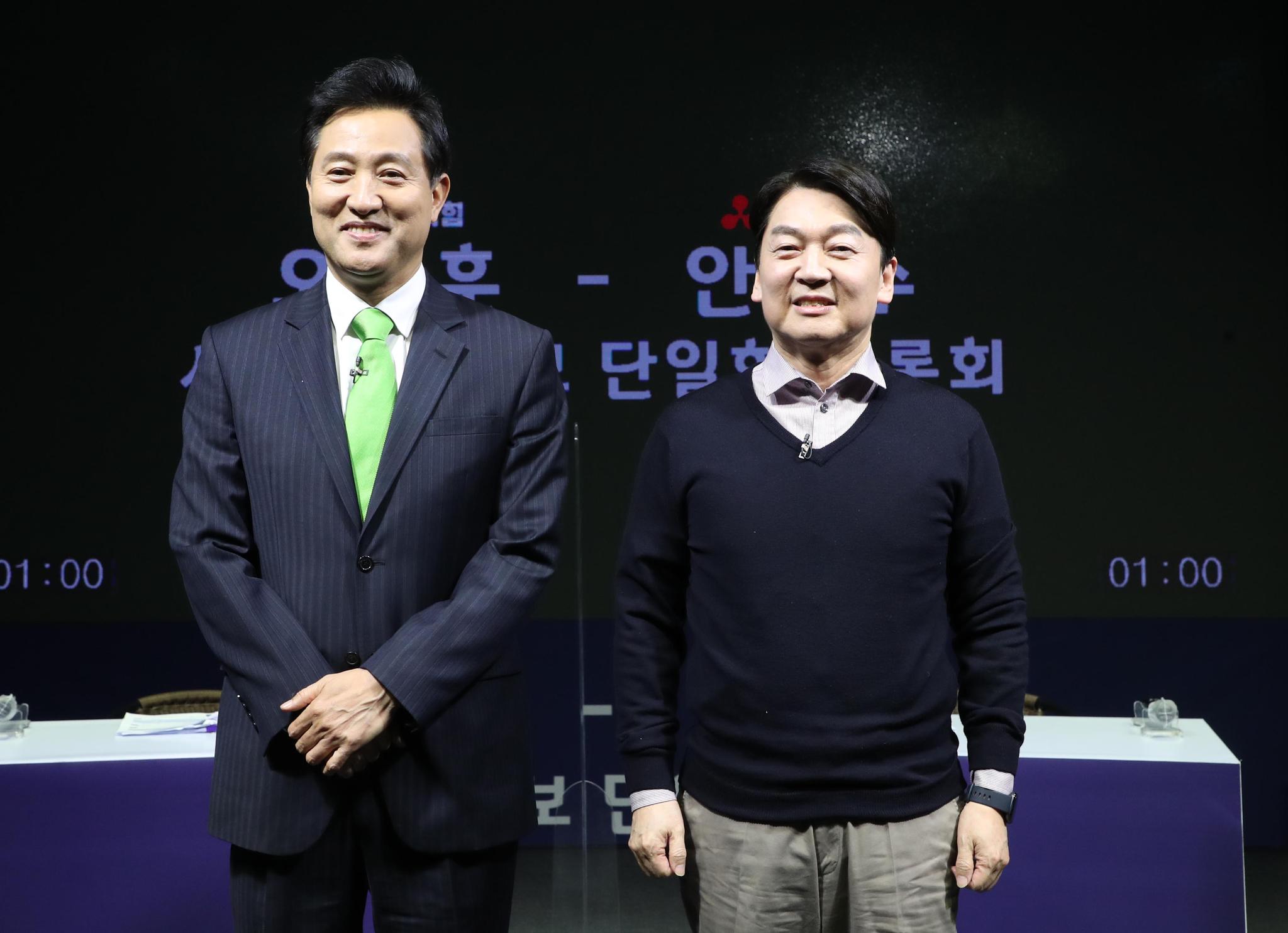 오세훈 국민의힘 서울시장 후보(왼쪽)와 안철수 국민의당 서울시장 후보. 중앙포토