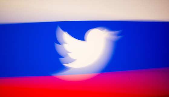 러시아 국기와 트위터 로고. 로이터=연합뉴스