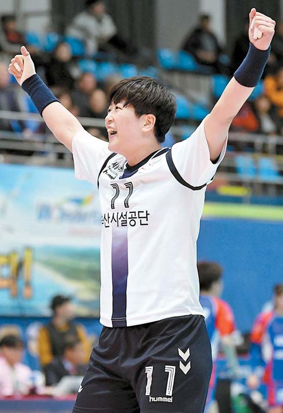 '핸드볼 여제' 류은희는 올림픽을 위해 유럽 생활을 잠시 접고 한국에 왔다. [사진 대한핸드볼협회]