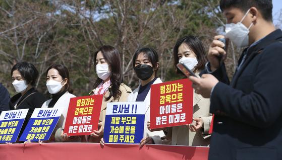 울산 동구 모 어린이집 아동학대 사건 피해자 부모들이 18일 오후 울산 남구 울산지방법원 앞에서 집회를 열고 아동학대 범죄의 처벌 등에 관한 특례법 위반 혐의를 받고 있는 가해교사의 구속을 촉구하고 있다. 뉴스1