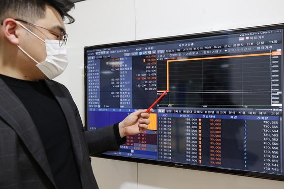 18일 코스피 상장을 한 SK바이오사이언스는 이른바 '따상'에 성공했다. 연합뉴스