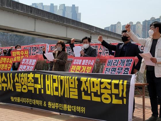 용인 개발사업지 주민들 ″사업중단·투기수사″ 요구. 연합뉴스