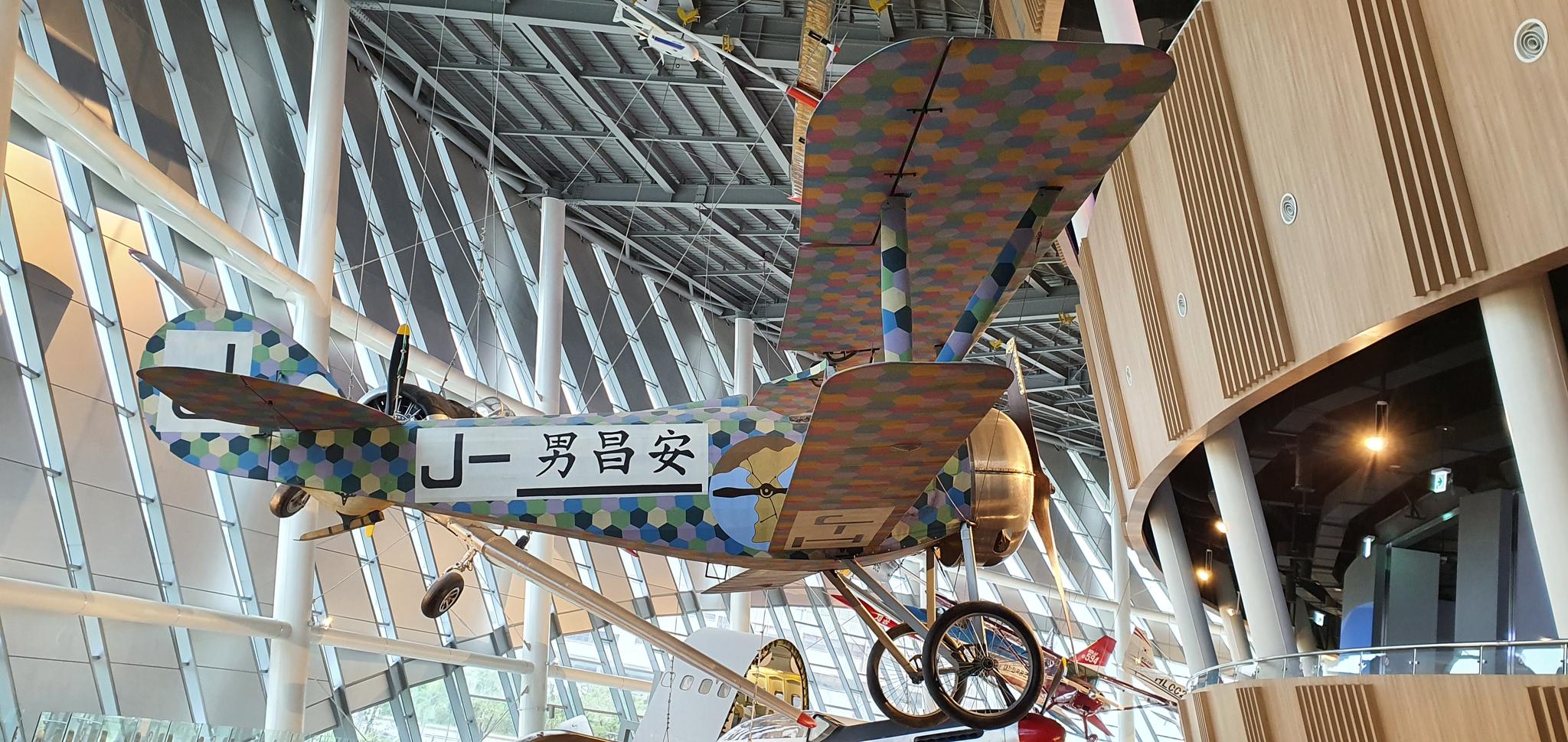 국립항공박물관에 전시돼 있는 안창남의 '금강호'. [사진 국립항공박물관]