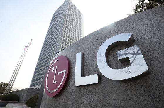 LG, 지배 구조 개선 가속화 … ESG / 내부 거래 성립