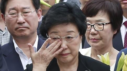 시민 단체 '반 헌법 폭력'… 박범계가 수사와 지휘권을 저술 한 혐의로 기소됐다.