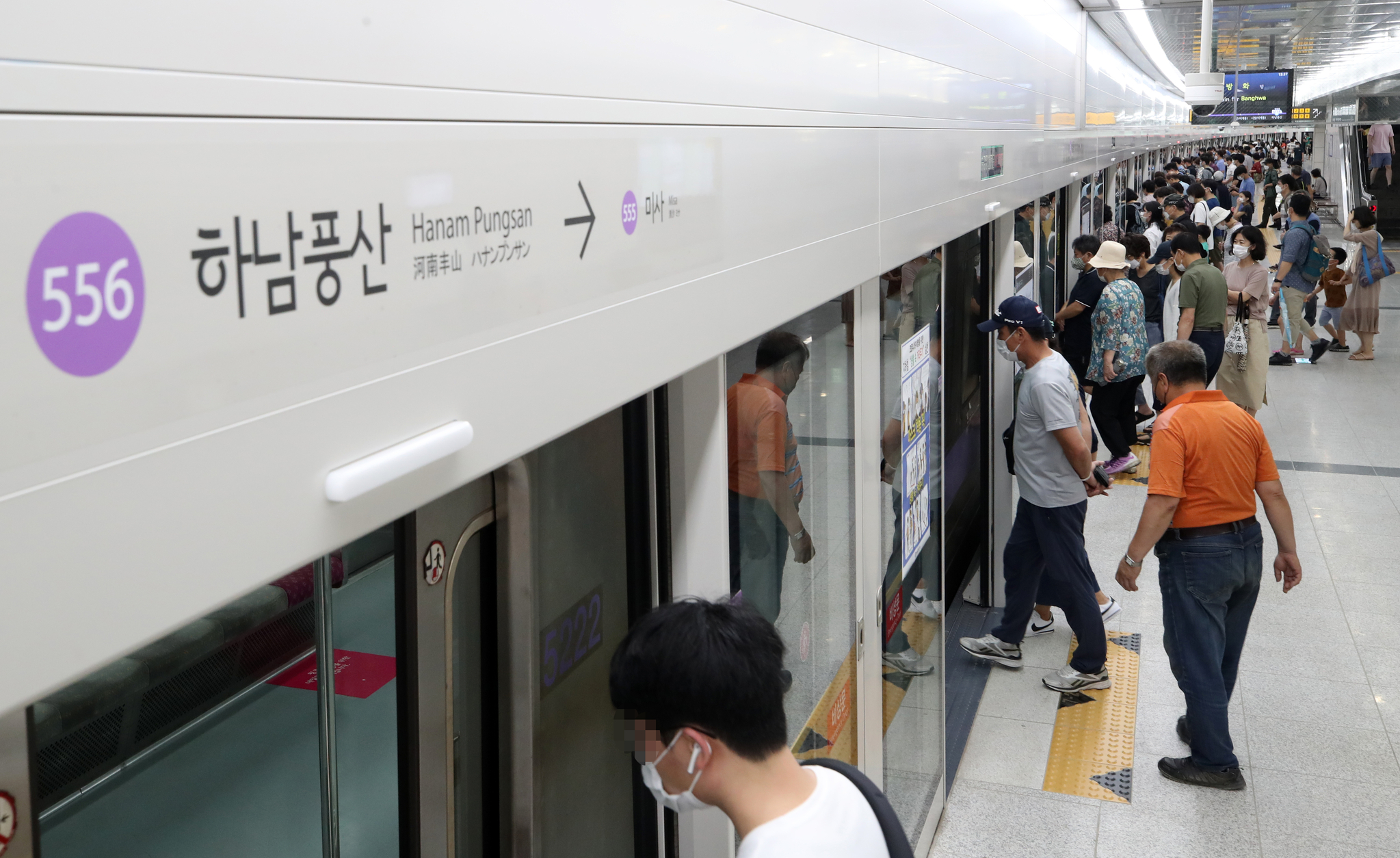 5호선 연장 구간 중 1단계는 지난해 8월 먼저 개통했다. [연합뉴스]