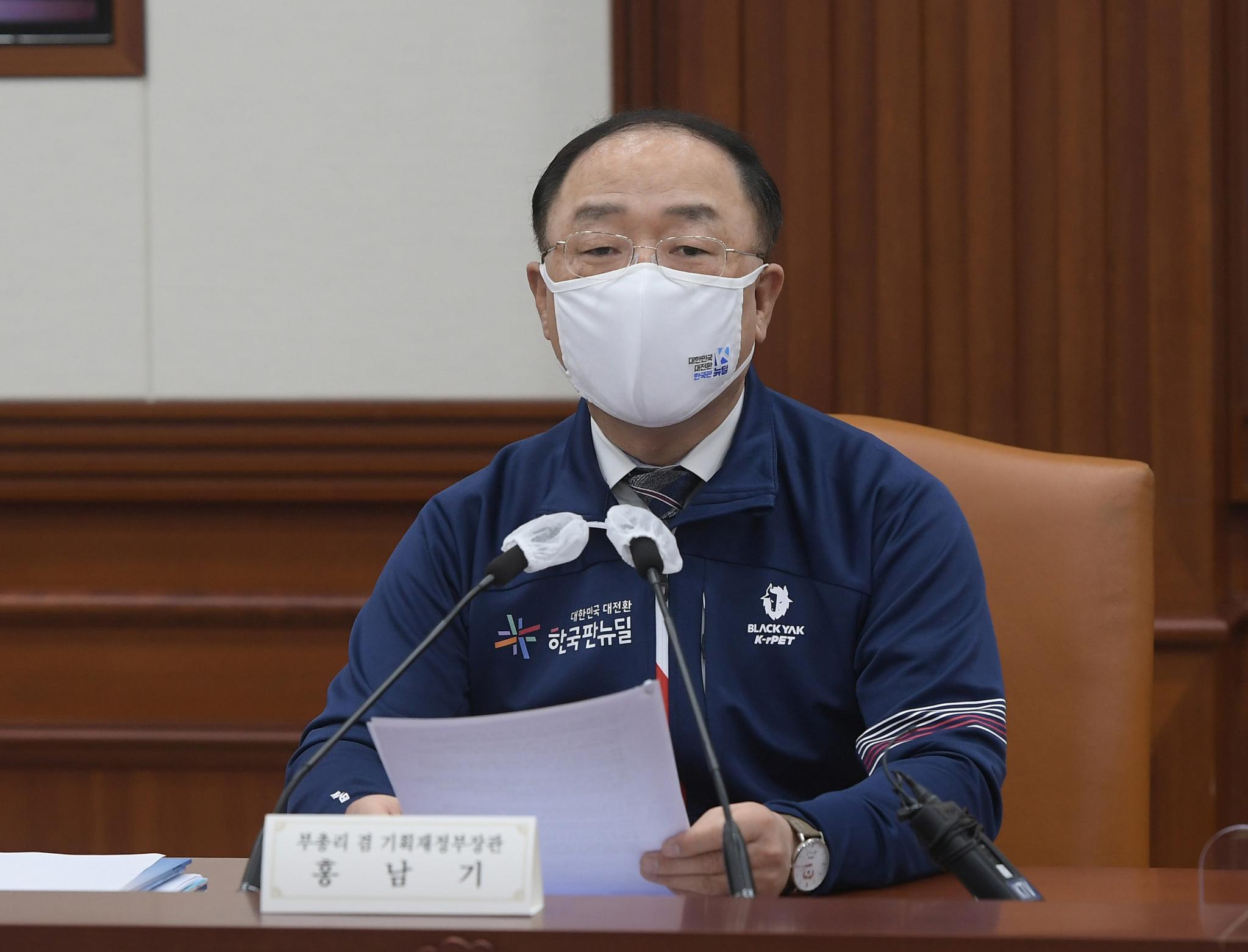 홍남기 경제부총리 겸 기획재정부 장관. 뉴스1