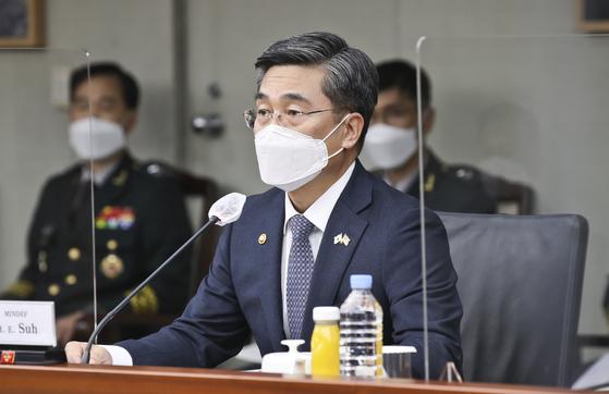 서욱 국방부 장관. 사진공동취재단