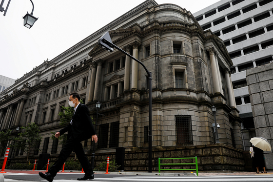 지난해 5월 일본 도쿄의 일본은행 앞의 모습.[로이터=연합뉴스]