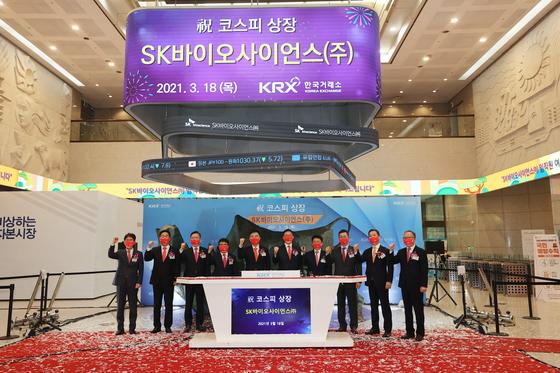 지난 18일 서울 영등포구 한국거래소에서 백신 개발·생산업체인 SK바이오사이언스의 코스피 신규상장 기념식이 진행되고 있다. 뉴스1