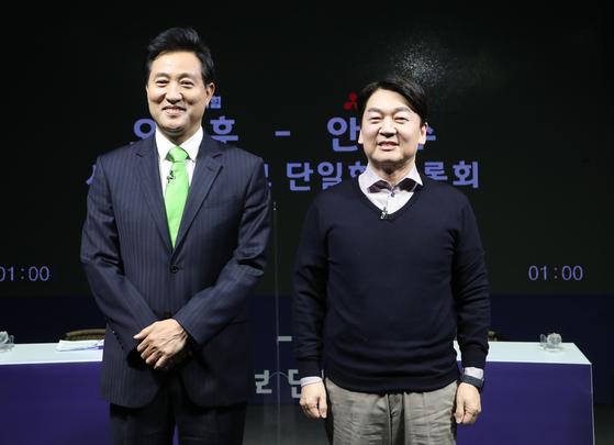 """오세훈, 안철수 통일 승자 … """"내일 오전 9시 30 분 발표"""""""