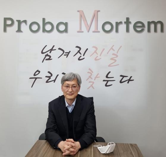 지난 19일 강원도 원주시 국립과학수사연구원(국과수) 본원에서 만난 양경무(53) 법의학부장. 그의 사무실에는 'Proba Mortem(프로바 모르템). 남겨진 진실 우리가 찾는다.'라는 문구가 걸려 있다. 프로바 모르템은 죽음을 입증하라는 의미의 라틴어다. 김지혜 기자