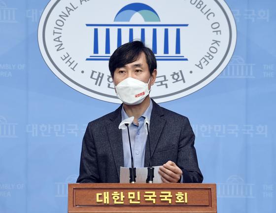 국민의힘 하태경 의원이 지난 8일 국회 소통관에서 서울시 부동산 정책관련 기자회견을 하고 있다. 연합뉴스