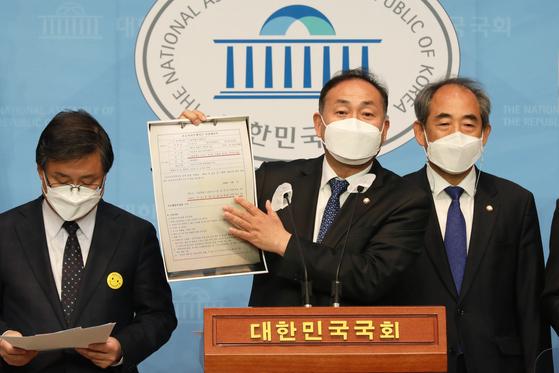 김원이 더불어민주당 의원.