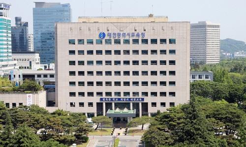 대전의 한 중학교에서 교사가 1학년 학생들에게 막말을 했다는 주장이 제기돼 대전시교육청이 진상조사에 나섰다. [사진 대전시교육청]