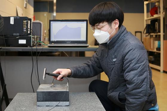 지긋지긋한 층간소음 줄어들까…삼성물산, 층간소음 저감 기술 개발