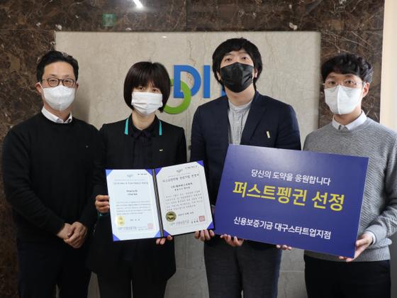 신용 보증 기금-중앙 일보 '퍼스트 펭귄'폴라리스 3D 선정