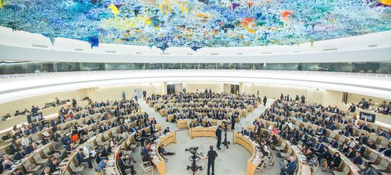 2018년 5월 유엔 인권이사회 정기 이사회. 유엔
