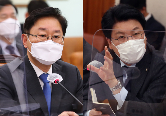 박범계 법무부 장관(왼쪽)과 장제원 국민의힘 의원. 연합뉴스·뉴스1