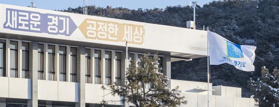 경기도 공무원, 가족 정보 제공 동의 거부, 11 GH