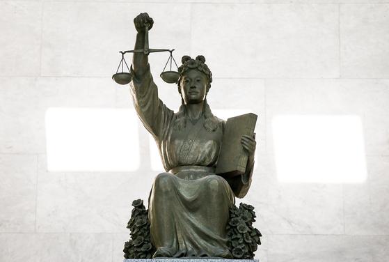 대법원 정의의 여신상
