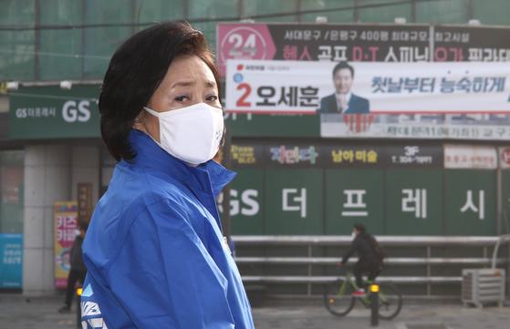 """긴급 박영선, 반정부 정책 …""""공시 가격 인상액의 10 %를 넘지 말 것"""""""