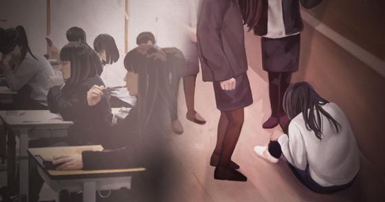 학교 폭력 관련 이미지. 연합뉴스