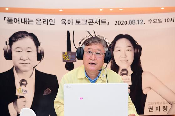 김우룡 부산 동래구청장은 대중가요 '사랑의 동래온천'을 작사해 저작재산권을 소유하고 있다. 연합뉴스