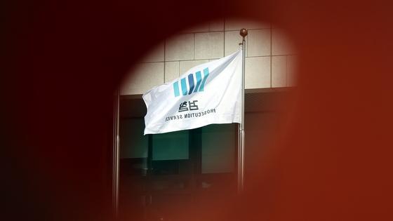 서울 서초동 대검찰청 앞 깃발이 바람에 휘날리고 있다. 연합뉴스