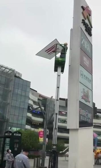 지난 25일 중국 쓰촨성 청두 시내 쇼핑몰 앞에 붙어 있던 H&M 대형 간판이 강제 철거됐다. [웨이보 캡쳐]