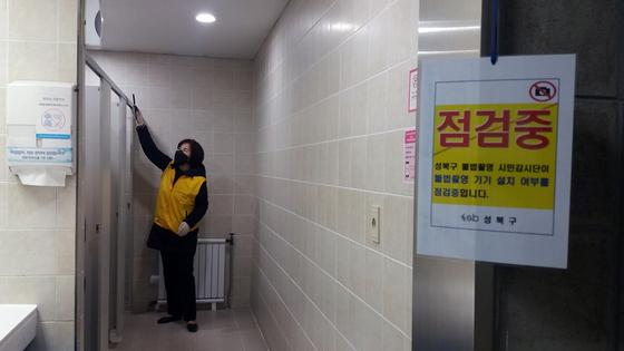 지난 25일 서울 성북구 불법촬영 시민감시단과 종암경찰서가 석관동 소재 한국예술종합학교의 화장실과 샤워실 등 36개소를 방문해 불법촬영기기 설치 여부에 대한 합동점검을 펼치고 있다. 사진 성북구