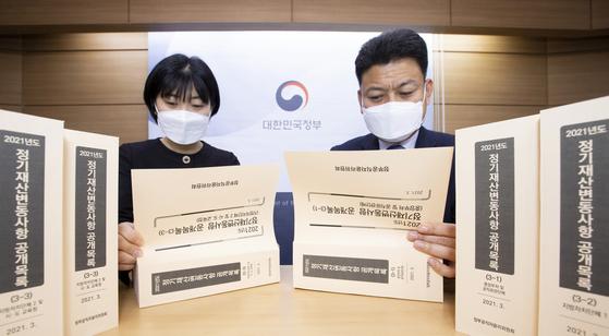 인사혁신처 직원들이 지난 24일 정부세종청사에서 2021년도 고위공직자 정기재산변동신고사항 공개목록을 살펴보고 있다. 뉴스1