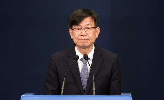 김상조 전 정책실장. 연합뉴스
