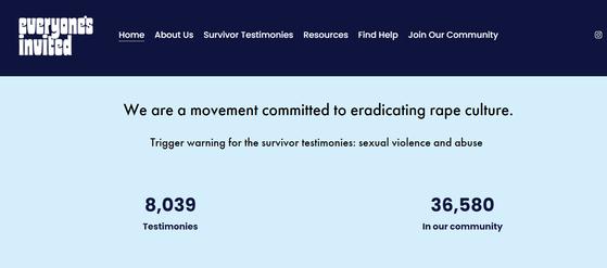 지난해 6월 영국에서 대학생 소마 사라(22)가 개설한 성폭력 피해 사례 폭로 게시판 '에브리원즈 인바이티드(Everyone's invited). [홈페이지 캡처]