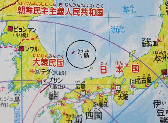 검정을 통과한 일본 출판사의 중학교 교과서에 독도가 '다케시마(竹島·일본이 주장하는 독도의 명칭·원 안)'로 표기돼 있다. [연합뉴스]