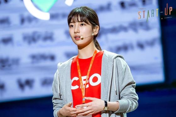 드라마 '스타트업'에서 CEO를 맡은 서달미(수지). [사진 tvN]
