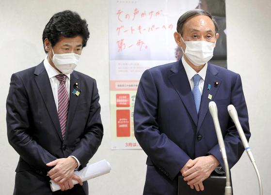 스가 요시히데(오른쪽) 일본 총리와 다무라 노리히사 후생노동상이 30일 회견을 열어 후생노동성 직원들의 심야 단체 회식에 대해 사과하고 있다. [교도=연합뉴스]