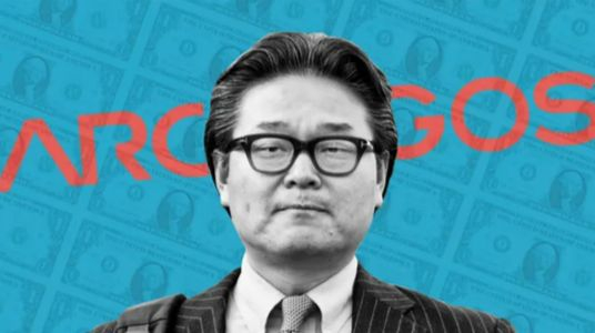 미국 월가의 한국계 투자자 빌 황(황성국)의 소식을 전한 파이낸셜 타임스(FT). [FT 캡처]