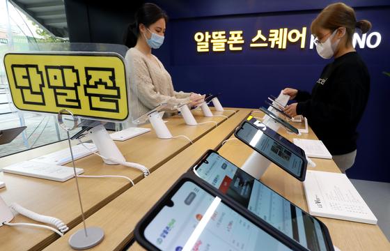 알뜰폰 전용 홍보관인 알뜰폰 스퀘어의 모습. 뉴스1.