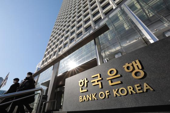 한국은행 전경. 뉴스1
