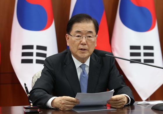 정의용 외교부 장관. 사진공동취재단