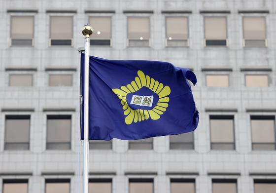 서울 서초구 대법원에서 법원 깃발이 바람에 나부끼고 있다. 연합뉴스