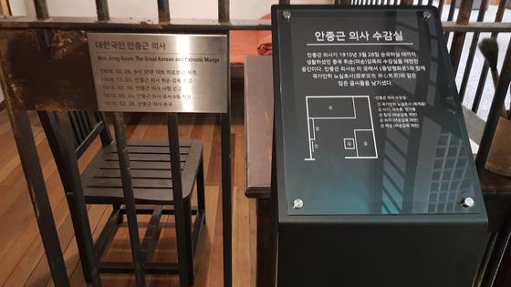 '리멤버 1910' 지하 역사체험관에 재현된 안중근 의사의 중국 뤼순 감옥 수감실. [중앙포토]