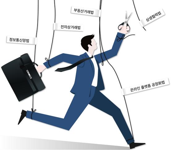 일러스트=허윤주 디자이너