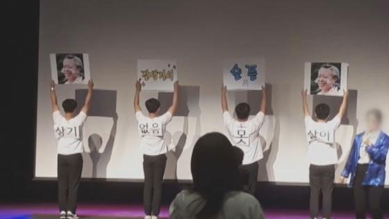 지난해 7월 1일 하동에서 열린 행사 당시 공무원들이 윤상기 군수의 얼굴 사진이 든 팻말을 흔들고 있다. 이들의 등에는 '상기 없음 못 살아' 라는 글이 써진 종이가 붙어 있었다. 사진 하동참여자치연대