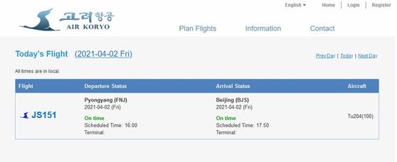 북한 국영 항공사인 고려항공이 2일 자사 홈페이지에 중국 베이징으로 운항 계획을 게시했다. 그러나 실제 운항 여부는 확인되지 않고 있다. [고려항공 홈페이지 캡처]
