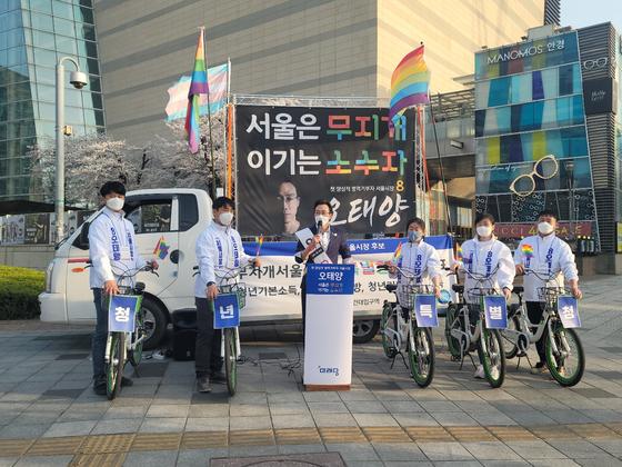 오태양 미래당 서울시장 후보가 지난달 31일 건대역 인근에서 선거운동을 하고 있다. 함민정 기자